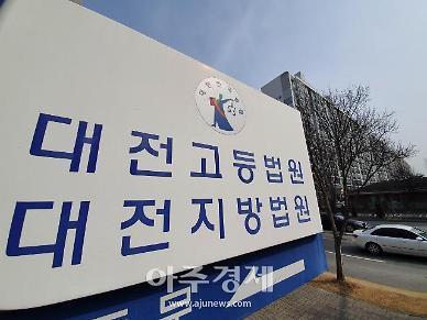 [김태현의 뒤끝 한방] 월성원전 별건수사 부정 안한 검찰
