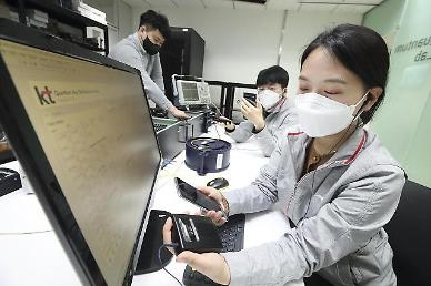 KT develops scrambler-free quantum smartphone communication technology