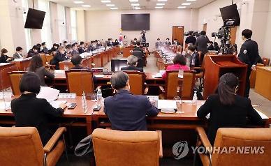낙태죄 폐지법, 15일 국회 법사위 법안소위 상정 불발