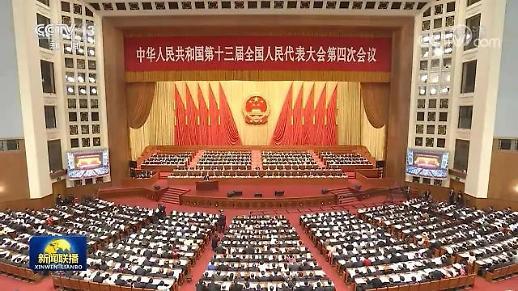 """打好法律""""组合拳"""",坚定维护香港宪制秩序"""