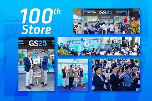 GS25 khai trương cửa hàng thứ 100 ở Việt Nam…Mục tiêu mở hơn 100 cửa hàng mỗi năm