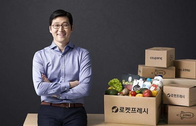쿠팡, 공모가 35달러ㆍ기업가치 72조원…물류센터 투자