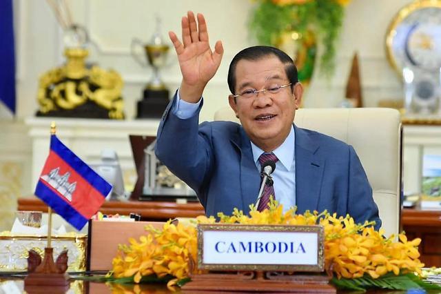 [NNA] 캄보디아, 미얀마 평화적 해결 지지