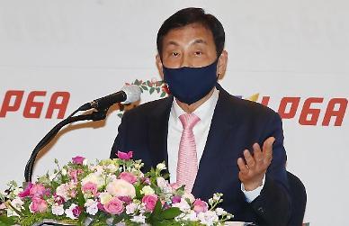 김정태 하나금융그룹 회장, 소통으로 제14대 KLPGA 이끈다