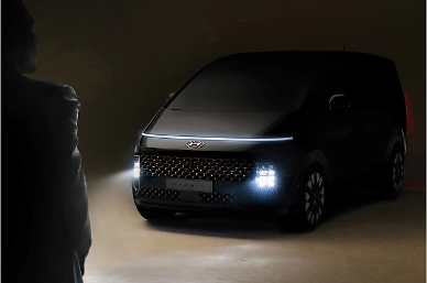 Hyundai auto group releases teaser image of new MPV with futuristic design