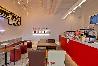 감성커피, 코로나19 비대면 흐름에 맞춘 카페창업 운영전략 공개