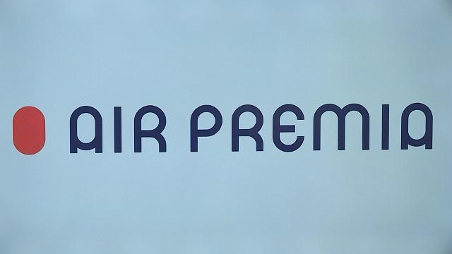 又一家廉价航空诞生 Air PREMIA下月初引进首架客机