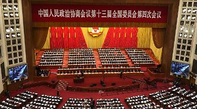 [中2021 양회] '부채'가 두려운 중국…맹목적 인프라 투자 반대
