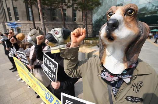 敦促保护动物福利
