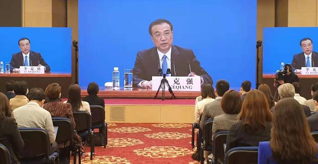 중국 최대 정치행사 양회 폐막...리커창 기자회견