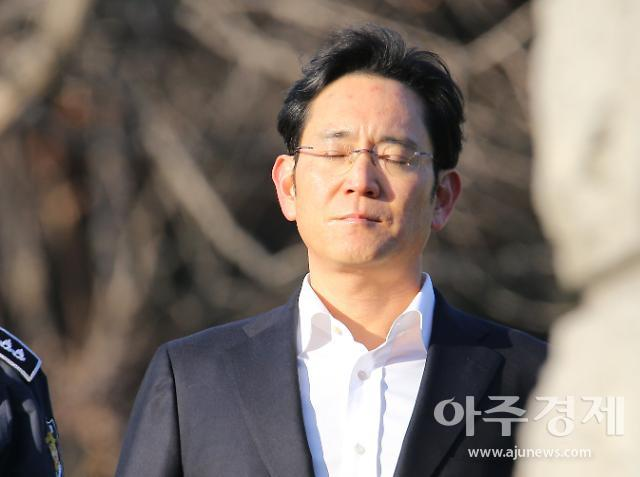 [종합] 5개월만 이재용 재판 신경전…25일 첫 정식재판