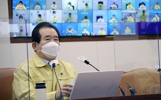 韩政府宣布延长现行防疫措施两周