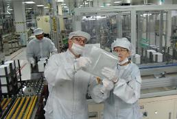 .LG battery unit unveils $4.42 bln new investment to boost production in U.S. .