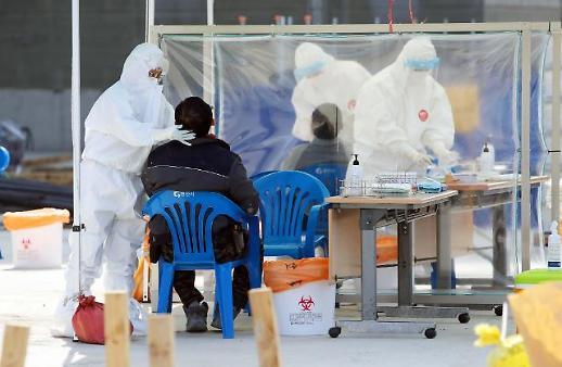 韩国新增488例新冠确诊病例 累计94686例