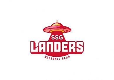 랜더스가 우주선서 쓱(SSG)하고 내려왔다