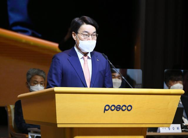 최정우 2기 포스코 체제 시작...철강 新경쟁우위, 수소·이차전지 강화