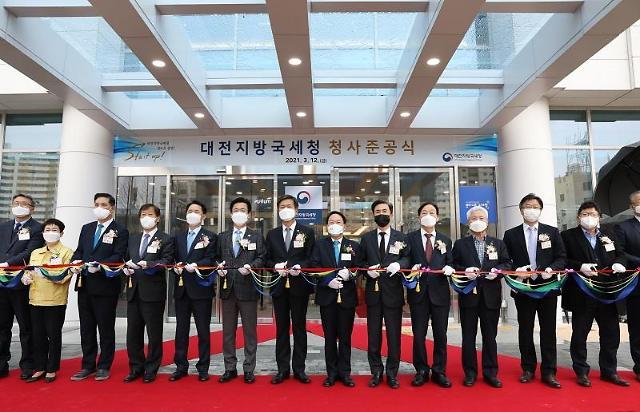 """대전국세청, 청사 준공식 개최···""""보다 나은 국세행정 펼친다"""" 선포"""