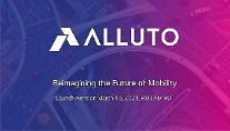 LG電子の米合弁法人「Alluto」、15日に発足…CEOはAdam Woolway