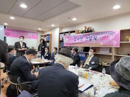 [イシュー現場] 「私たちが李秀賢です」・・・韓人女性協会など在日同胞にマスク5万枚を伝達