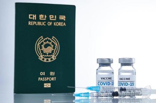 """韩疫苗接种稳步推进 """"旅游气泡""""能否助力海外游年内重启?"""