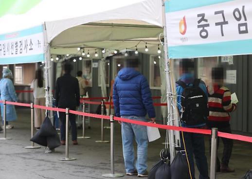 韩国新增459例新冠确诊病例 累计95635例