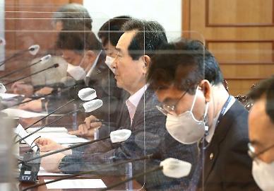 정부, 부동산 관련 공무원·공공기관 직원에 거래 신고 의무화