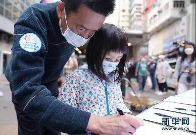 中 선거제 개편? 홍콩 금융허브 지위에 도움…서방과 충돌 격화