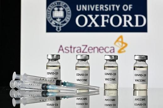 阿斯利康疫苗在多地出现问题 发布声明坚称安全无虞