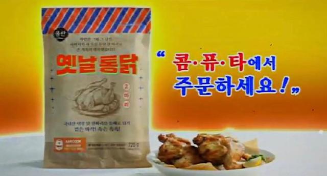 신세계푸드, '올반 옛날통닭' 10만개 판매…상반기 라인업 확대