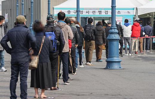 韩国新增382例新冠确诊病例 累计96017例