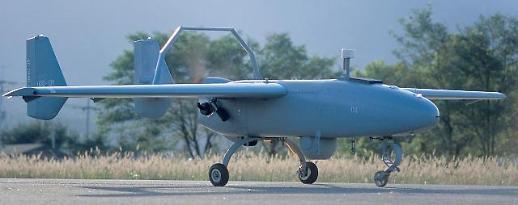 Elbit của Israel hợp tác với KAI để phát triển máy bay không người lái mới