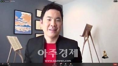 한국계 비올리스트 용재 오닐, 그래미상 클래식 부문 수상