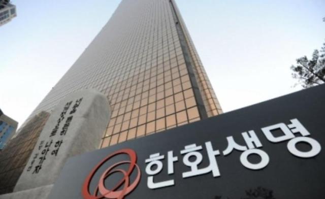 한화생명, 지속가능경영위원회 신설…ESG경영 본격화