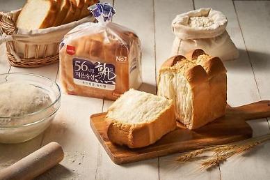 SPC삼립, 최다 판매 56시간 저온숙성 숙식빵 KRI 한국기록원 공식 기록 도전