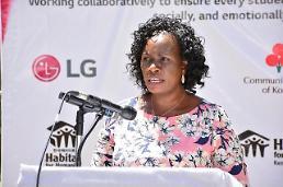 LG電子、ケニア障害者学校・小学校に後援金…教育環境の改善