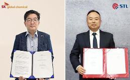 SK総合化学、中国連雲港市に合弁EAA工場の設立…グローバル市場の先取りへ