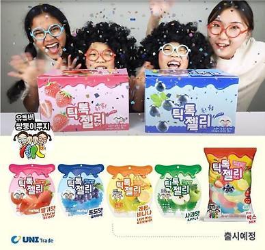 유앤아이트레이드, 틱톡 젤리 제품 국내 출시