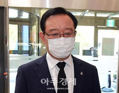 울산시장 선거개입 재판 31일 재개…5개월만