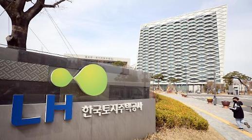 LH事件发酵波及韩政府房产政策 恐慌式购房需求或助推房价上涨