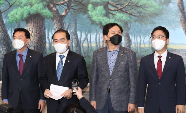 """통일부 항의방문한 국민의힘 의원들 """"조속한 북한인권법 시행 촉구"""""""