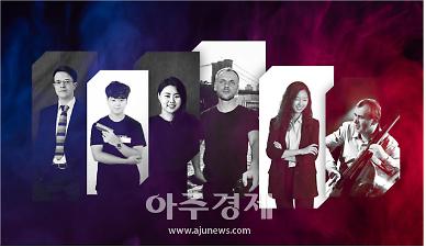 코로나 뚫고 한국 문화 전파 중인 재외한국문화원
