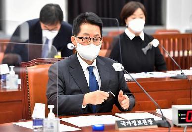 국정원 불법사찰 결의안 여야 이견...안건조정위서 검토
