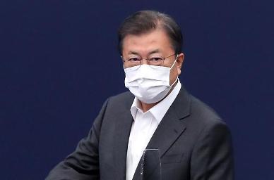文대통령, 오늘 중남미 4개국 장관 접견…올해 첫 '대면외교' 스타트