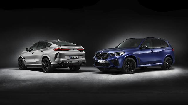 BMW, 온라인 한정 SUV 2종·모터사이클 뉴 R1250 RT 출시