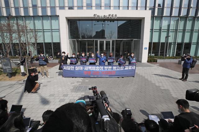 外籍劳动者的福音——韩政府将扩大外国人可就业领域