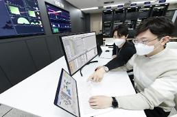 .KT commercializes 5G network recovery control tower system for isolated regions.