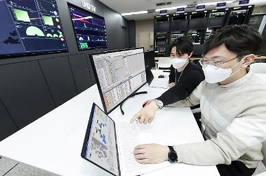 KT commercializes 5G network recovery control tower system for isolated regions