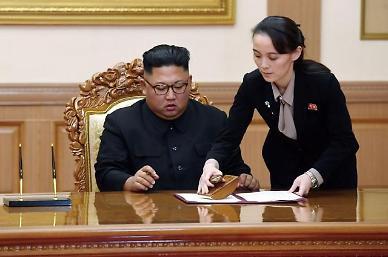 [김정래의 소원수리] 반격훈련·참수작전 보도 영향?...전쟁 외친 김여정
