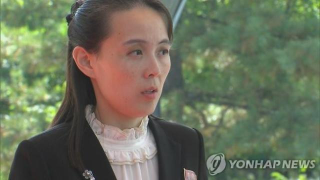 北김여정, 직책강등에도 여전한 위상...美장관 방한 앞두고 기싸움