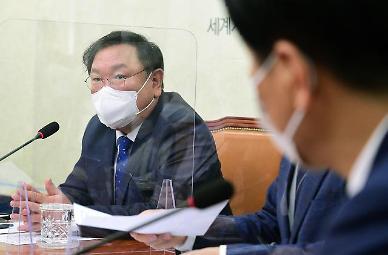 김태년 국민의힘 국정조사 제안 수용...靑 전수조사 못 믿겠다면 국회가 검증